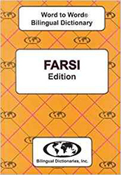 Farsi BD Word to Word® Dictionary BDI6334